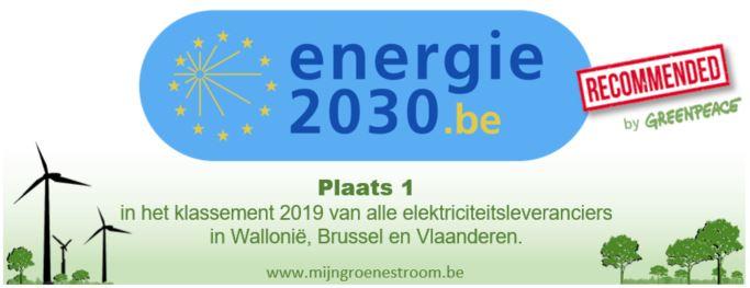 energielverancier energie 2030
